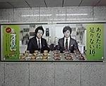 B3 poster.JPG