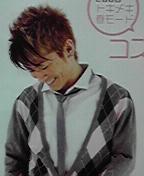 yara duet 04.JPG